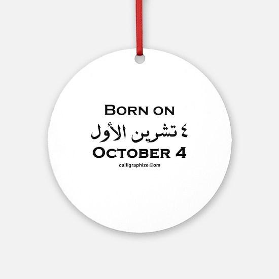 October 4 Birthday Arabic Ornament (Round)