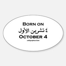 October 4 Birthday Arabic Oval Decal