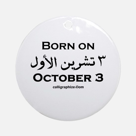 October 3 Birthday Arabic Ornament (Round)