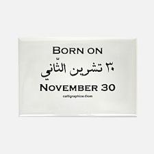 November 30 Birthday Arabic Rectangle Magnet