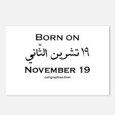 November 19 Birthday Arabic Postcards (Package of