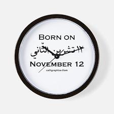 November 12 Birthday Arabic Wall Clock