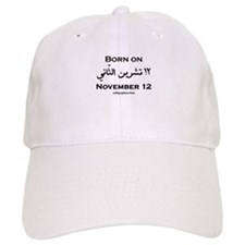November 12 Birthday Arabic Baseball Cap