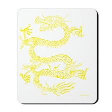 TSHIRT_DRAGON_YELLOWINK_FEB_2012_URL Mousepad