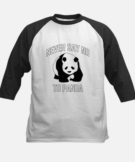 NEVER SAY NO TO PANDA Baseball Jersey