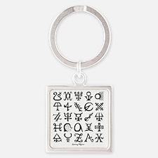 1990_10x10_b Square Keychain