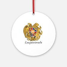 Armenia Emblem Round Ornament