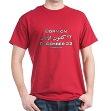 December 22 Birthday Arabic T-Shirt
