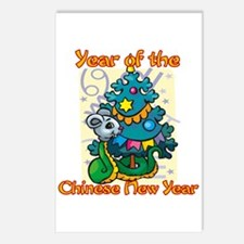 Chinese New Year Year of the Snake Postcards (Pack