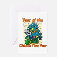 Chinese New Year Year of the Snake Greeting Cards