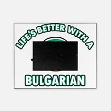 bulgaria Picture Frame