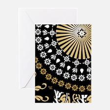 Global Art Black Greeting Card