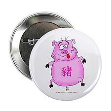 Year of PiggyBOo Button