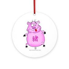 Year of PiggyBOo Ornament (Round)