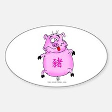 Year of PiggyBOo Oval Decal