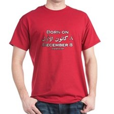 December 8 Birthday Arabic T-Shirt