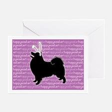 Eskie Bunny Greeting Cards (Pk of 10)