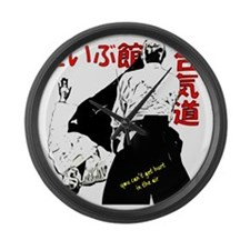 You cant get hurt Large Wall Clock