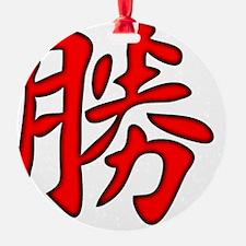 Success Ornament