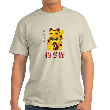 Gold Maneki Neko Light T-Shirt