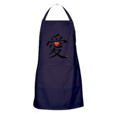 chinese Love red heart Apron (dark)