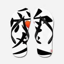 chinese Love red heart Flip Flops