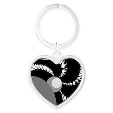 u4ic-cvr2 Heart Keychain