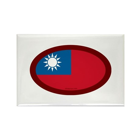 Taiwanese Flag Rectangle Magnet (100 pack)