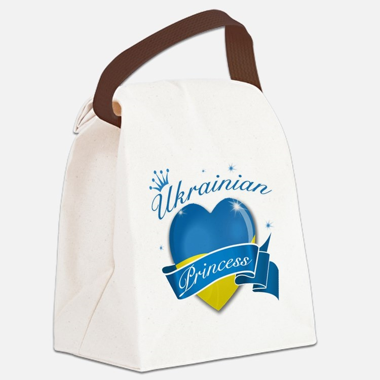 ukraine-new Canvas Lunch Bag