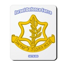 Israel_Defence_Forces Mousepad