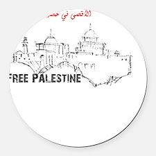 al Aqsa Round Car Magnet