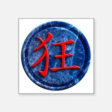 """Chinese signs Crazy 2 Square Sticker 3"""" x 3"""""""