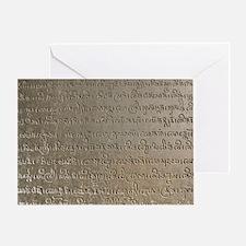 SD-Sanskrit Greeting Card