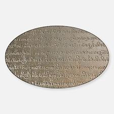 SD-Sanskrit Sticker (Oval)