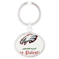 paleagle Oval Keychain