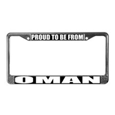 Oman License Plate Frame