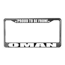 Oman License Plate Frame