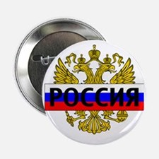 "Russian Eagle 2.25"" Button"