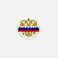 Russian Eagle Mini Button