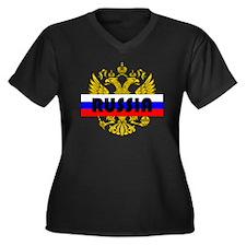 Russian Eagl Women's Plus Size Dark V-Neck T-Shirt
