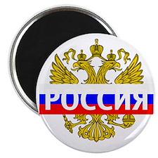 Russian Eagle Magnet