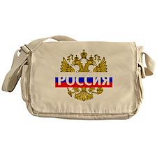 Russian Eagle Messenger Bag