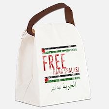 hanashalabi Canvas Lunch Bag