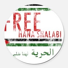hanashalabi Round Car Magnet