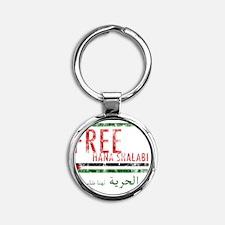 hanashalabi Round Keychain