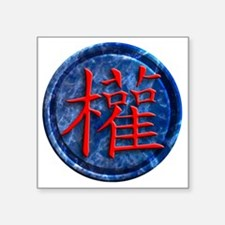 """Chinese signs Power 2 Square Sticker 3"""" x 3"""""""