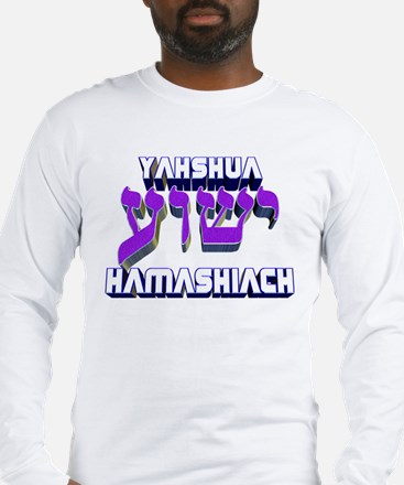 Yahshua! Long Sleeve T-Shirt