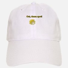Out Damn Spot Baseball Baseball Cap