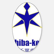 Chiba-ken (flat) pocket Decal