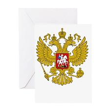 russia11Bk Greeting Card